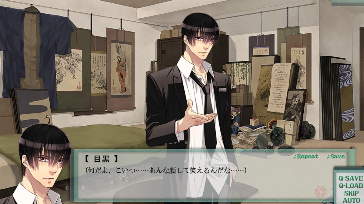 Rei's exorcist adventures772